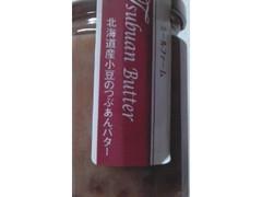 ミールファーム 北海道産小豆のつぶあんバター 130g