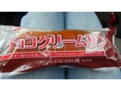 アサヒブレッド チョコクリームサンド 1本