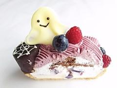 CAFE COMMECA(カフェコムサ) ハロウィンゴーストタウン~バナナと紫芋のケーキ~ 1個
