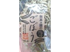 無茶々園 無茶々園の乾燥ごぼう 袋20g