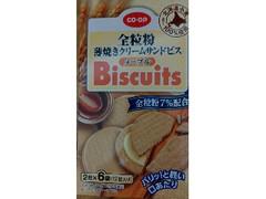 コープ コープ 全粒粉薄焼きクリームサンドビス メープル 2枚×6袋