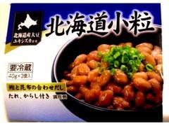 サンデイリー 北海道産大豆 ユキシズカ使用 北海道小粒 40gX3個