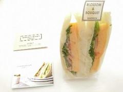 BLOSSOM & BOUQUET 厚焼きたまごのベーコン添えサンドイッチ 1包装