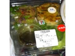 セブンイレブン 豆腐ハンバーグの和風さらだ 1食