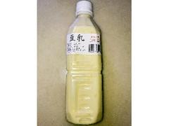 青木商店 豆乳 ボトル500ml