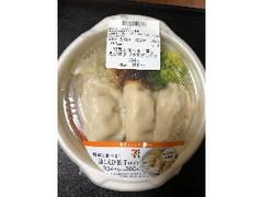 セブンイレブン 野菜と食べる!蒸しえび餃子(ゆずポン酢) 1個