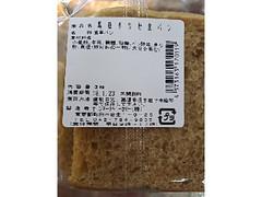 デンマークベーカリー 黒糖きな粉食パン 1包装