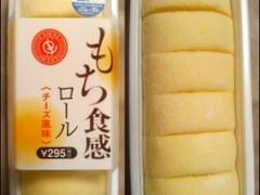 もち食感ロール チーズ風味
