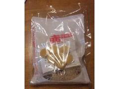 市川園 早炊米 赤飯 袋320g