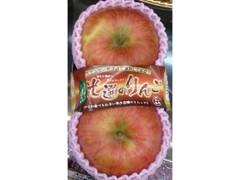 青森県産 光選のりんご