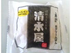 岡山 生クリームぱん チーズレモンクリーム