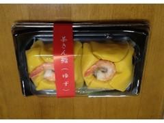 京樽 茶きん鮨(ゆず)