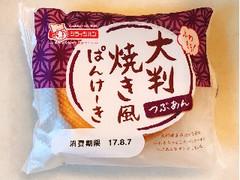 シライシパン 大判焼き風ぱんけーき つぶあん 袋1個