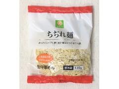 スマイルライフ ちぢれ麺 袋130g