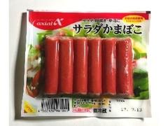 原信 サラダかまぼこ 12本