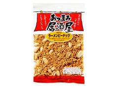 日本橋菓房 おつまみ居酒屋 ラーメンピーナッツ 袋80g