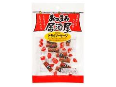 日本橋菓房 おつまみ居酒屋 ドライソーセージ 袋27g