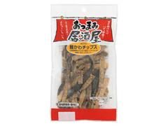 日本橋菓房 おつまみ居酒屋 鮭かわチップス 袋18g