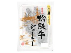 日本橋菓房 松阪牛ジャーキー 袋50g