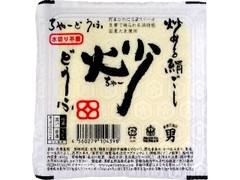 男前豆腐店 炒どうふ パック450g