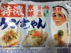 男前豆腐店 特濃 京都 男前ケンちゃん パック90g×3