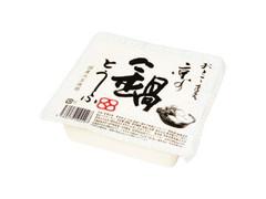 男前豆腐店 京の鍋とうふ パック500g