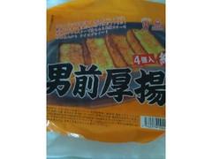 男前豆腐店 男前厚揚 絹 袋4個