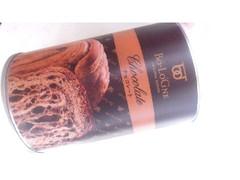 ボローニャFC本社 缶deボローニャ チョコレート 缶1個