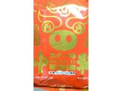 沖縄北谷自然海塩 あぐー豚 とんこつラーメン 辛口 1袋