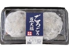 イトーヨーカドー ごろごろ豆大福 パック2個
