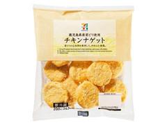 セブンプレミアム 鹿児島県産若どり使用 チキンナゲット 袋200g