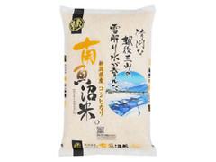 イトーヨーカドー あたたか 新潟県産コシヒカリ 南魚沼米 袋5kg