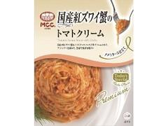 MCC プレミアムパスタソース 国産紅ズワイ蟹のトマトクリーム 袋130g