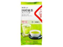 くらし良好 緑茶ティーバッグ 52袋 袋156g