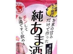 伊豆フェルメンテ 純あま酒 袋55g×4
