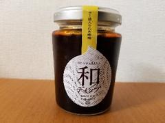 小田原屋 和ディップラー油入りねぎ味噌 瓶140g