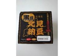 オシキリ食品 北海道黒豆 北見納豆 40g×2