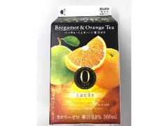 エルビー 大人の紅茶PREMIUM ベルガモット&オレンジティー パック500ml