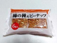 スターセレクト 柿の種&ピーナッツ 袋200g