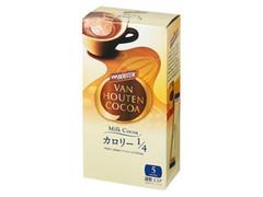 バンホーテン ミルクココア カロリー1/4 箱10g×5