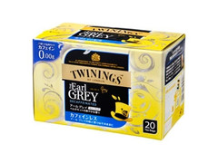 トワイニング カフェインレス アールグレイ 箱2g×20