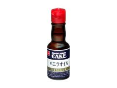 ホームメイドケーキ バニラオイル 瓶28ml