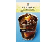 セブンプレミアム アイスコーヒー 袋350g