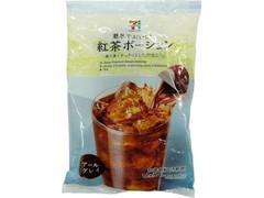 セブンプレミアム 紅茶ポーション アールグレイ 袋16個