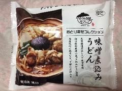 キンレイ なべやき屋キンレイ おとり寄せコレクション 味噌煮込みうどん 580g
