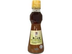 セブンプレミアム 黒ごま油 瓶200g