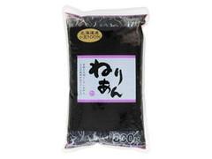 玉三 ねりあん 北海道産小豆100% 袋800g