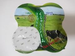 九州乳業 くじゅうファームヨーグルト 4個