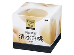 国分 K&K にっぽんの果実 岡山県産清水白桃 箱190g