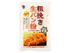 国分 トラスト 粗挽き生パン粉 袋120g